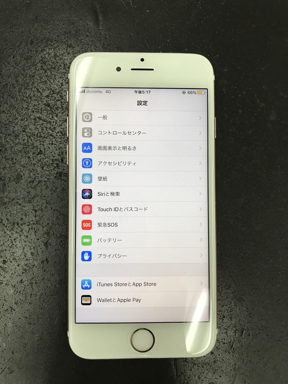 iPhone6s画面交換 後 写真1