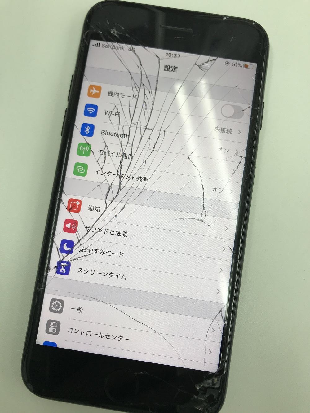 iPhone7 画面交換 交換前