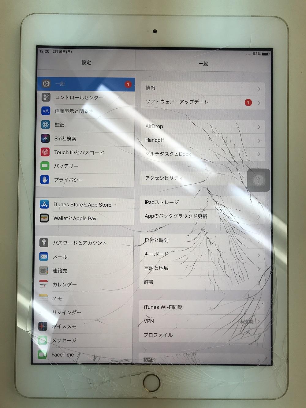 iPad5画面交換 交換前 全体写真