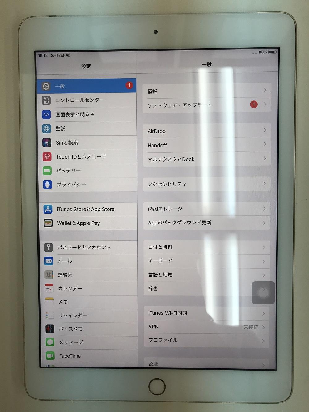 iPad5画面交換 交換後 全体写真