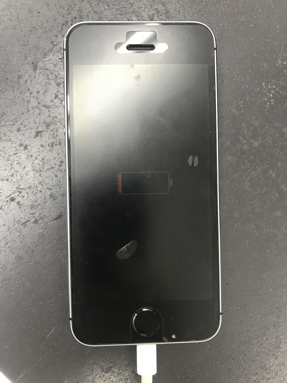 iPhone5s調査 調査前