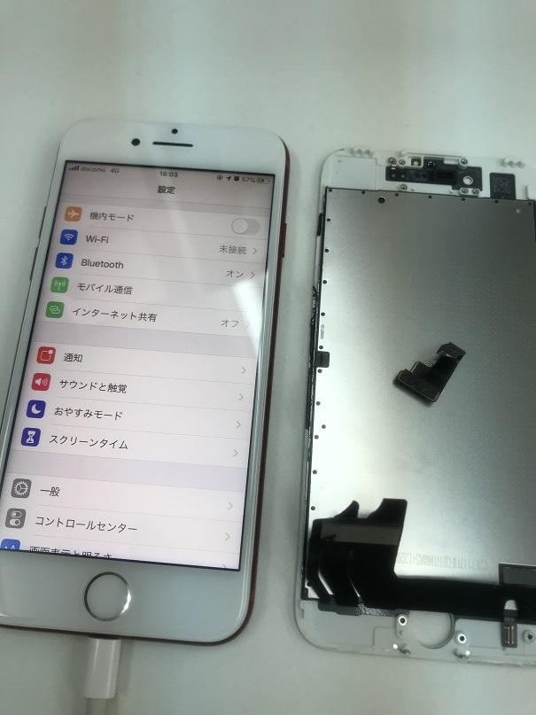 アイフォン7自己修理失敗による液晶交換修理修理前