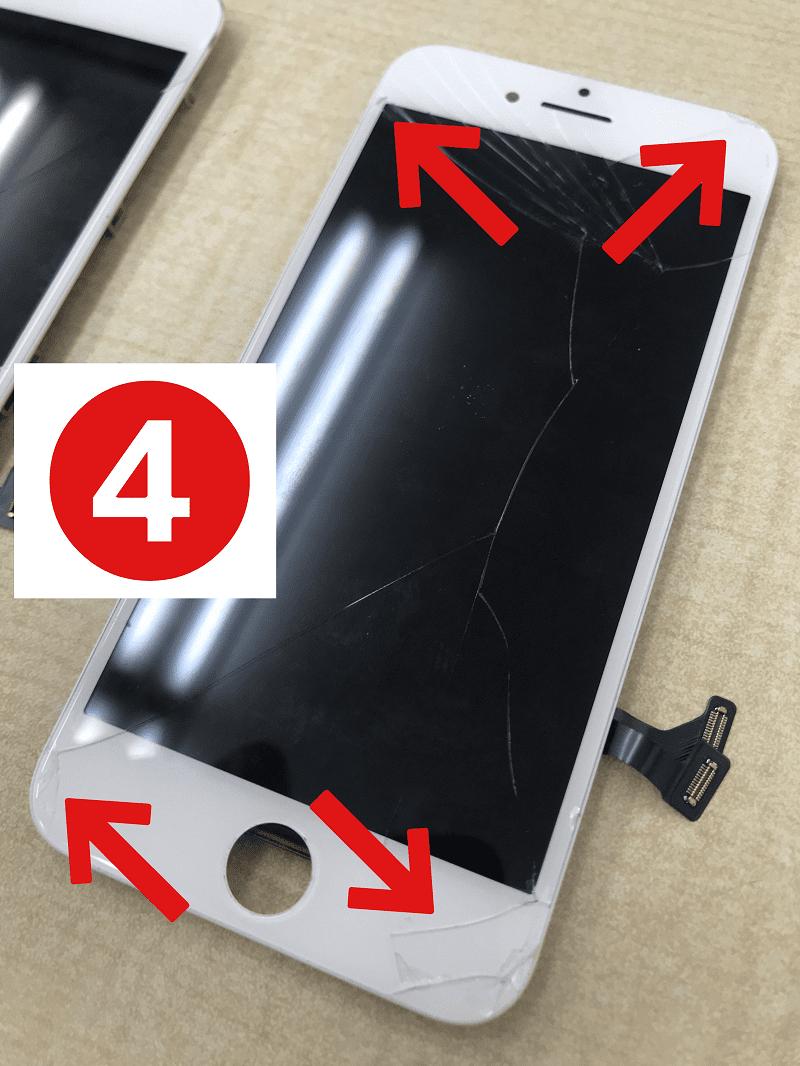 iPhone割れ画面パーツ 写真6