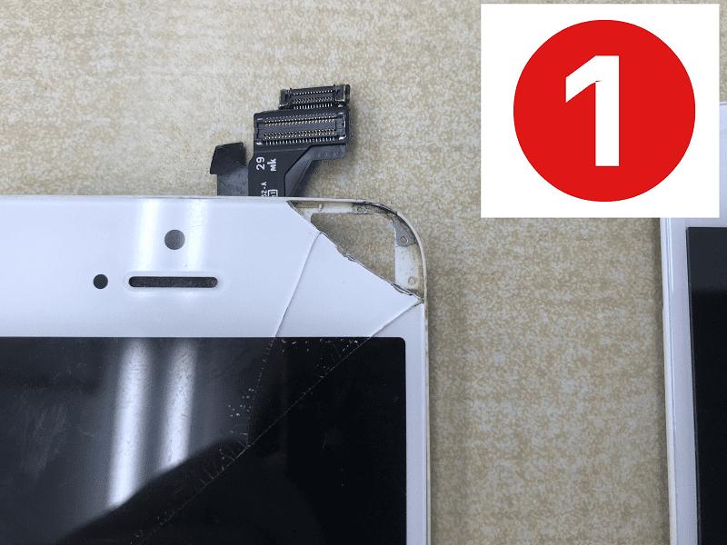 iPhone割れ画面パーツ 写真3