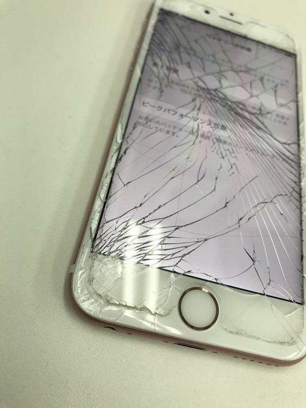 アイフォン6sガラス割れ&バッテリー交換修理前