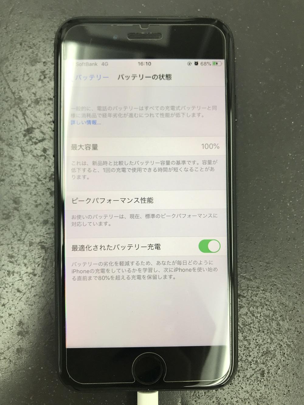 アイフォン7バッテリー交換後