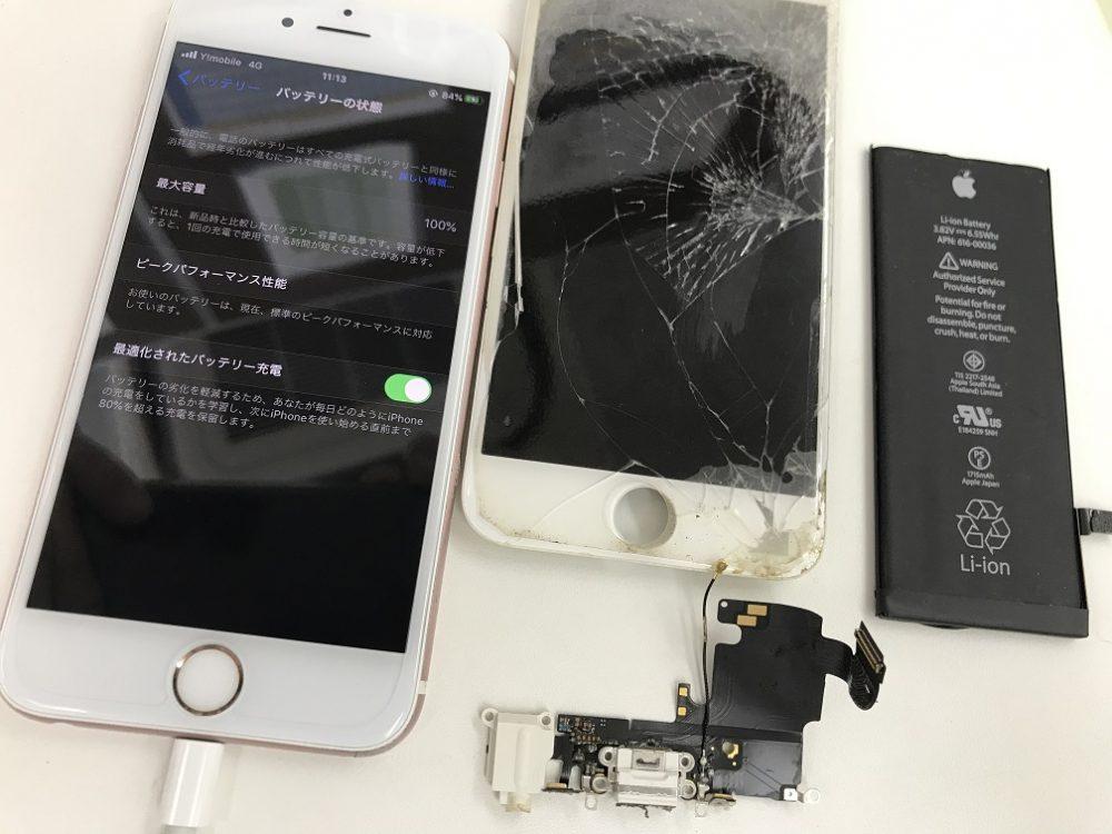 iPhone6s画面バッテリードックコネクター交換後