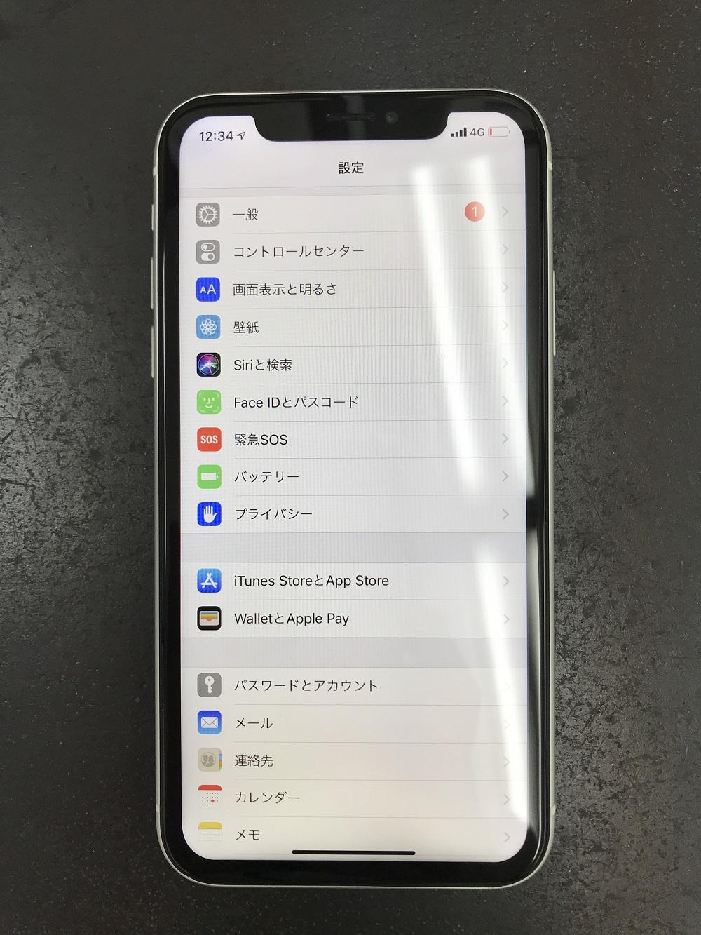 iPhoneX画面表示不良 修理後