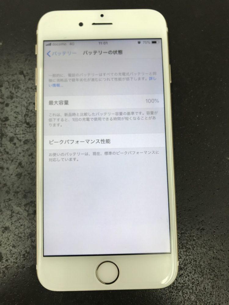 iPhone6バッテリー交換 交換後
