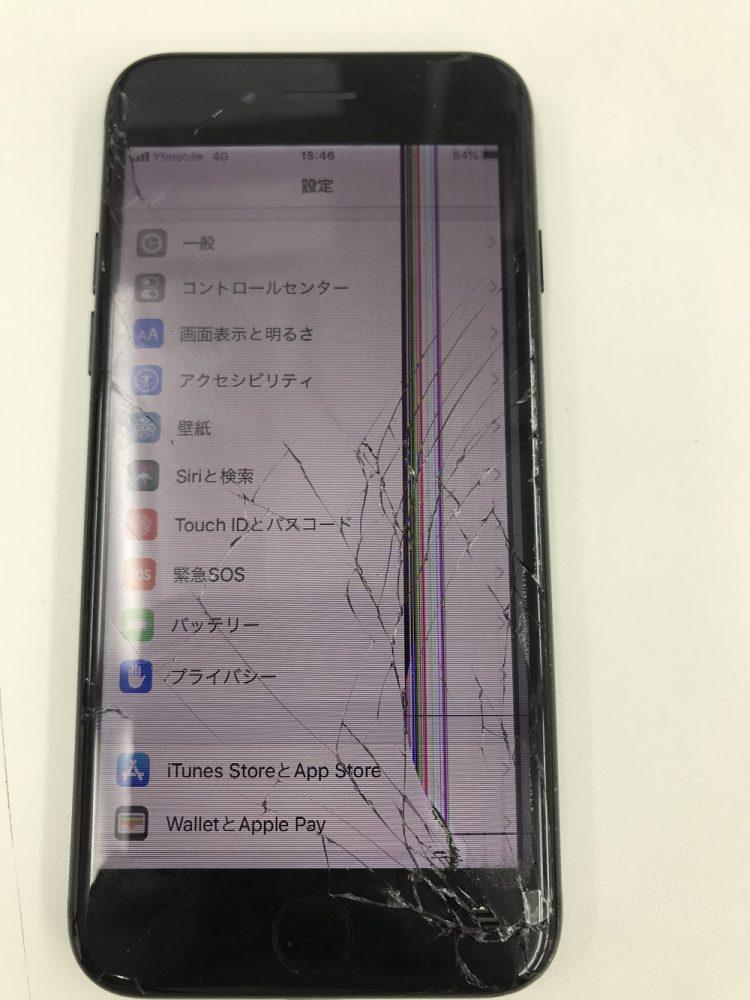 iPhone7画面交換 修理前