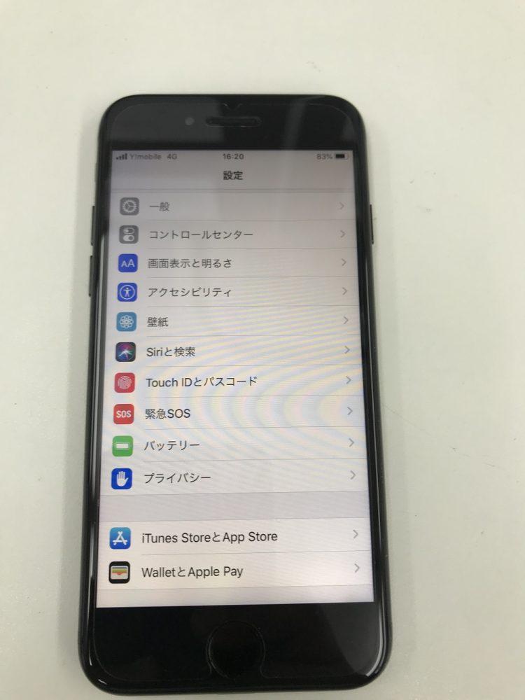 iPhone7画面交換 修理後