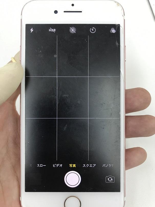 アイフォン7背面カメラ交換修理前