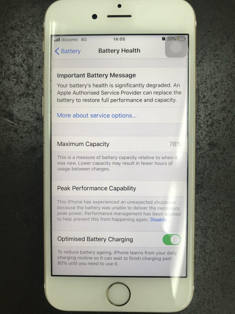アイフォーン6sバッテリー交換 前