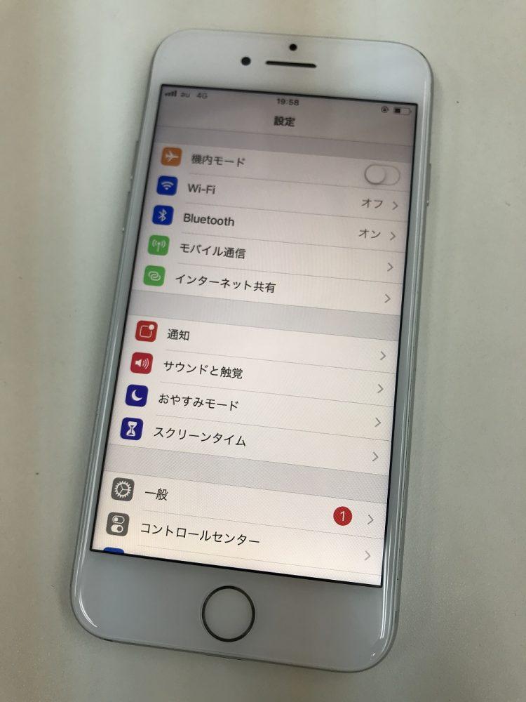 iPhone7画面交換 後
