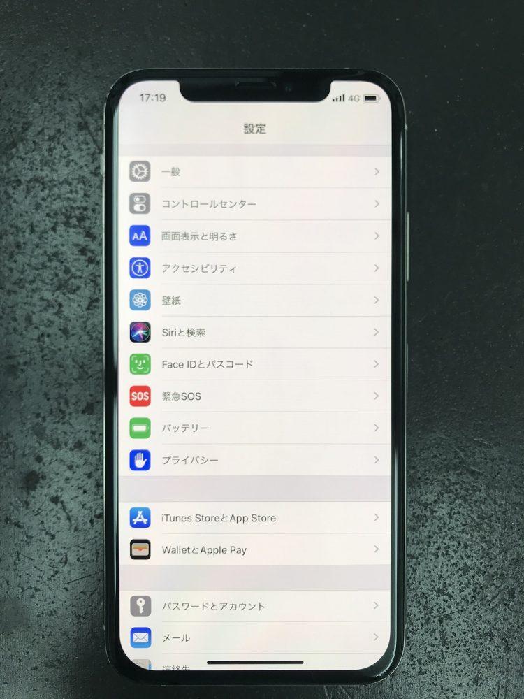 iPhoneXS画面交換 交換後2