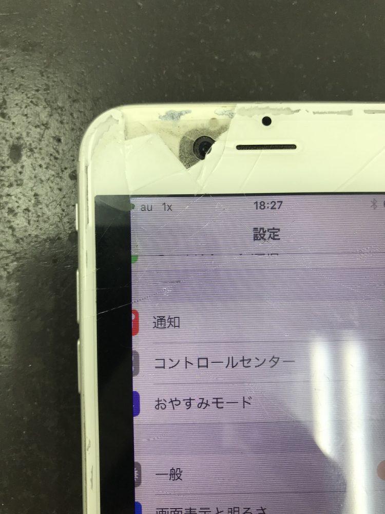 iPhone6画面交換 交換前1