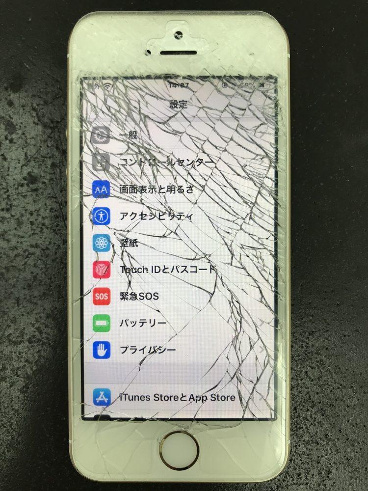 iPhoneSE 画面交換前