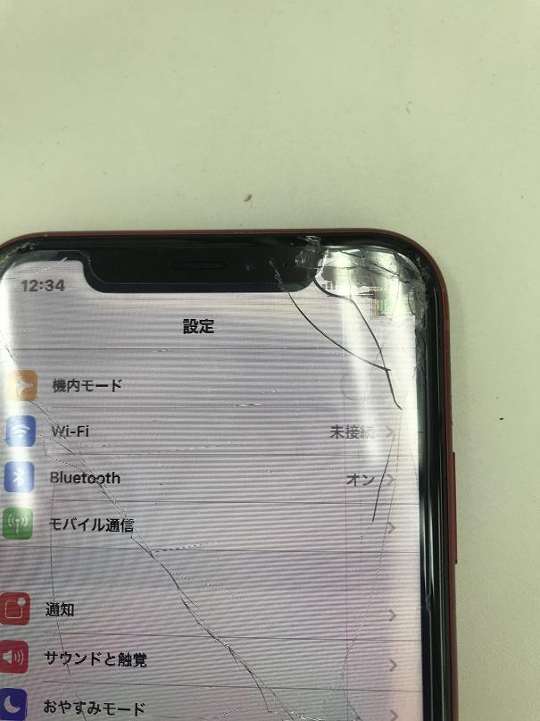 iPhoneXRガラス液晶交換修理前