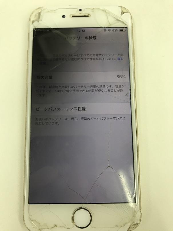 iPhone6ガラス液晶バッテリー交換修理前