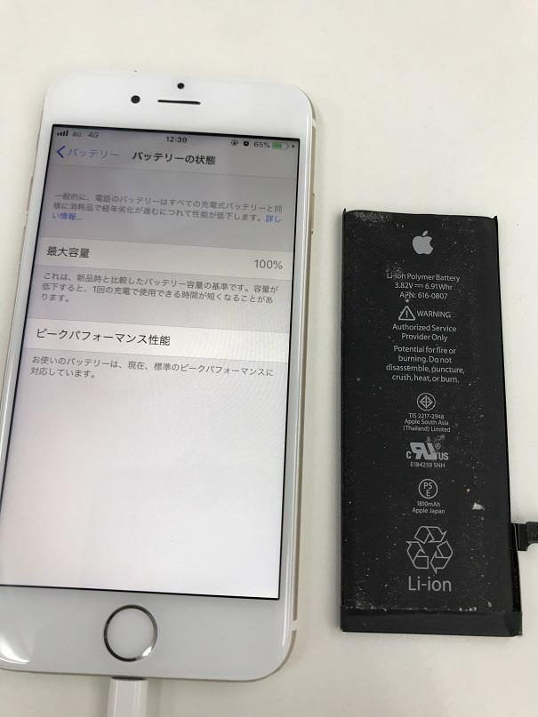 iPhone6ガラス液晶バッテリー交換修理後