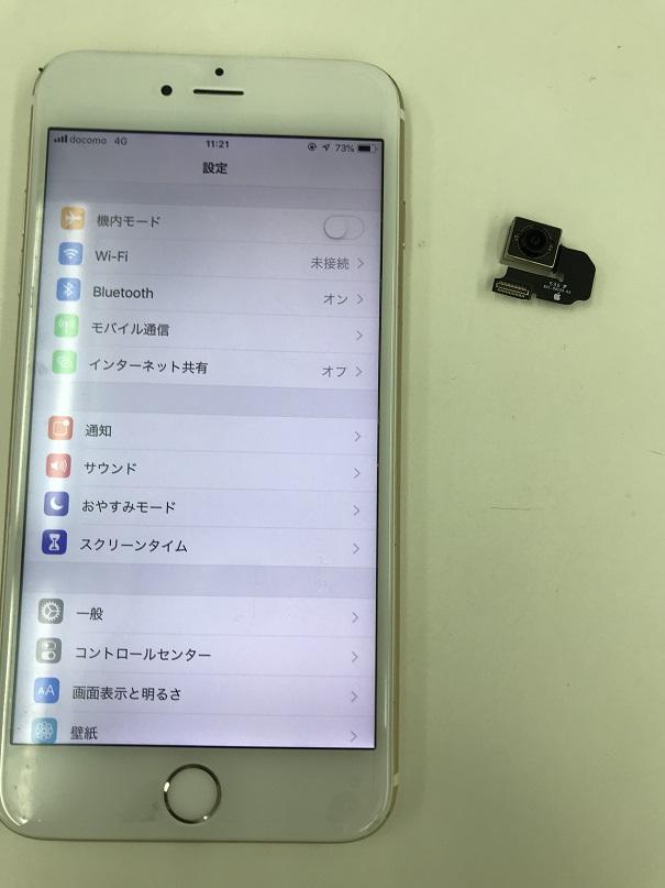 iPhone6sPlusアウトカメラ交換修理