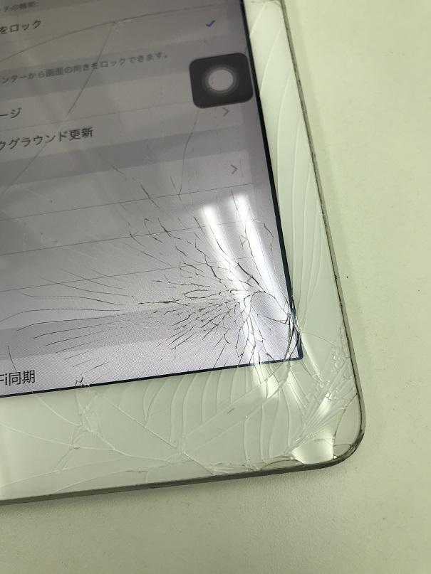 iPad Airガラス割れ修理前