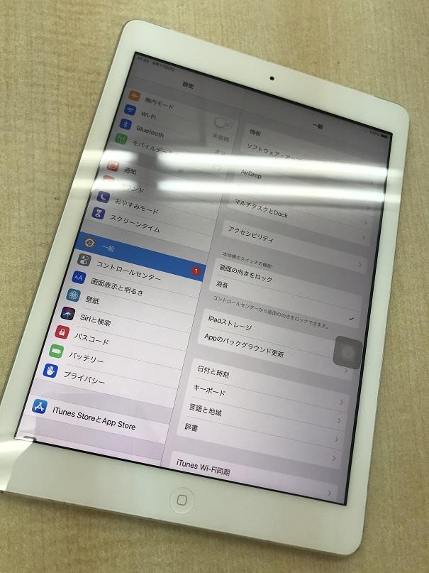 iPad Airガラス割れ修理後