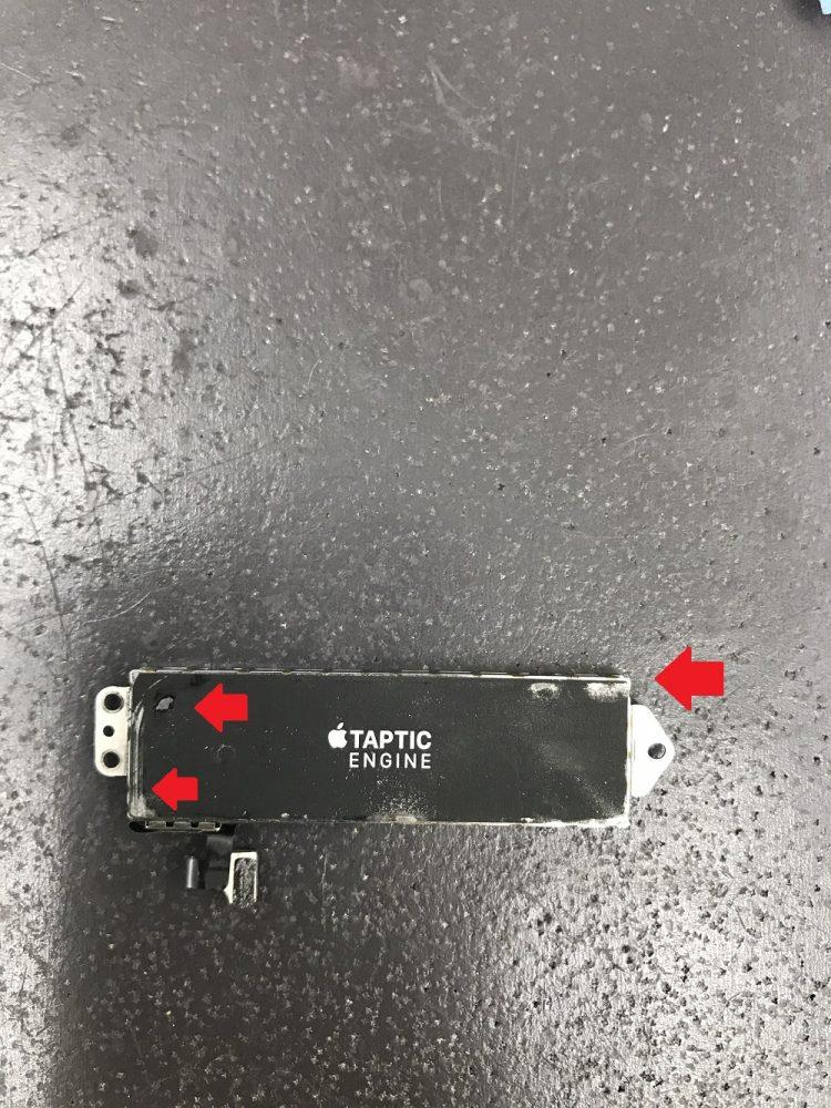iPhone7Plusバイブレーション故障