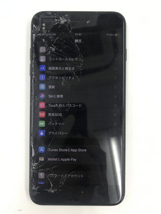 iPhone7Plus画面交換 交換前1