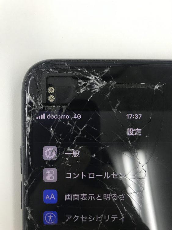 iPhone7Plus画面交換 交換前2