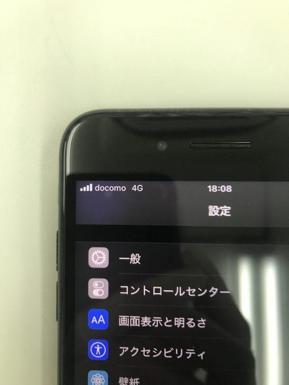 iPhone7Plus画面交換 交換後2