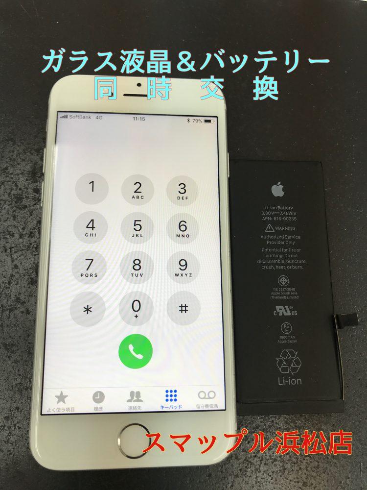 iPhone7ガラス液晶&バッテリー同時交換