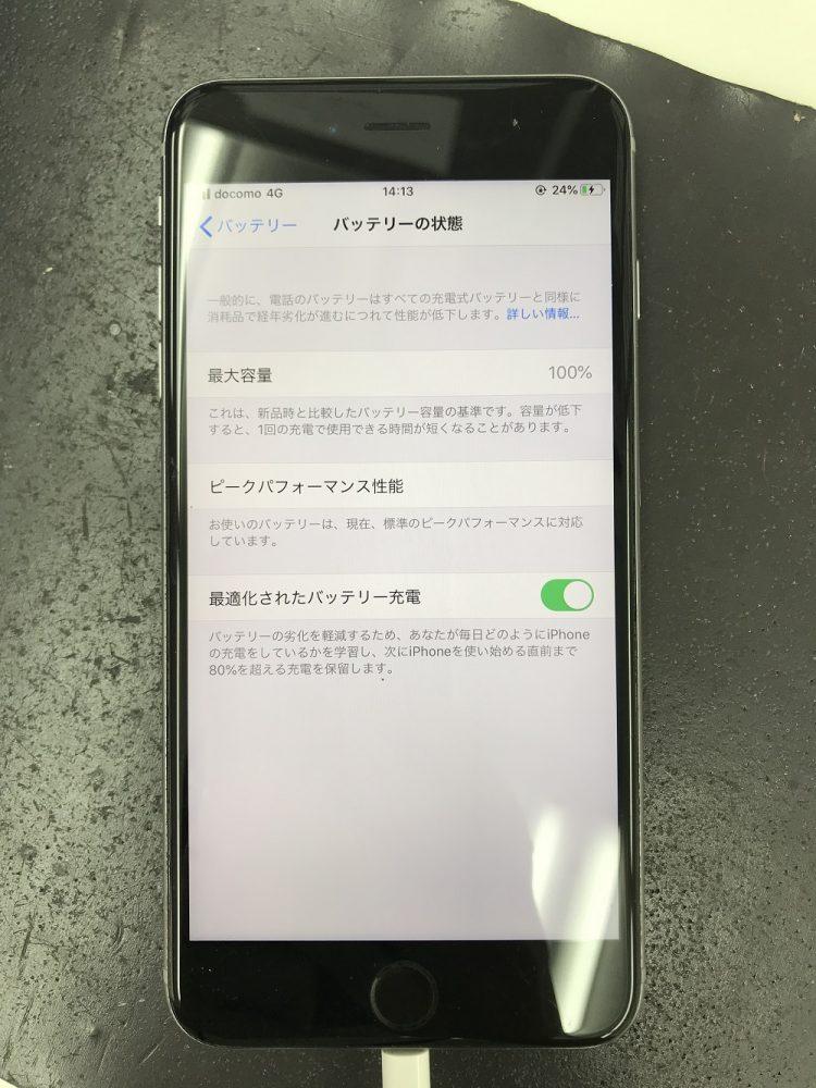 iPhone6sPlusバッテリー交換修理 修理後