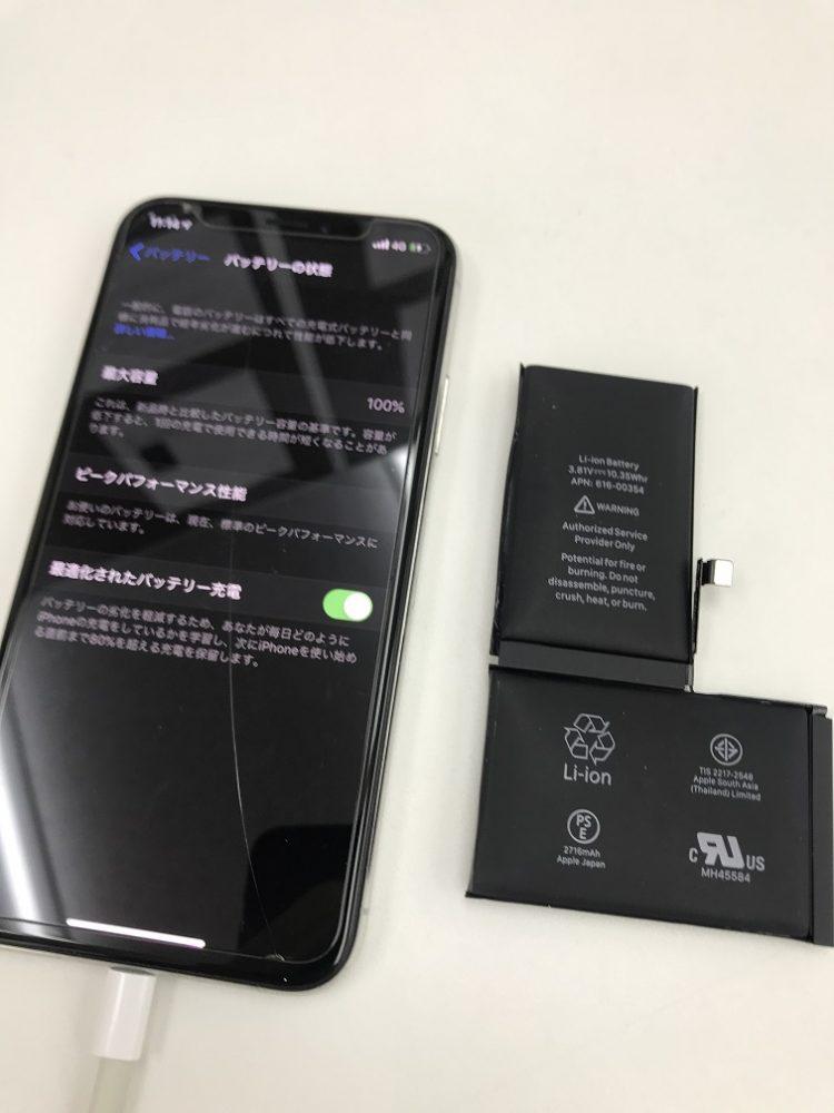 iPhoneX バッテリー膨張 交換後