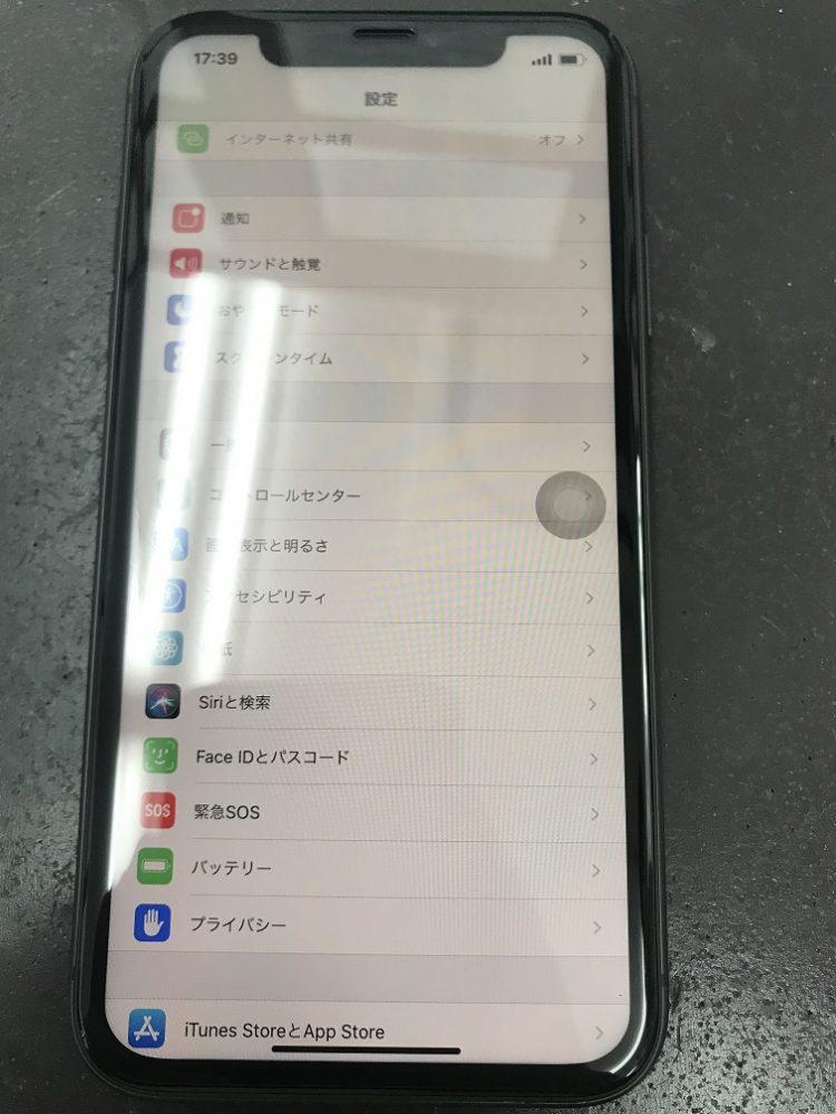iPhone11 表示不良 液漏れ 修理後