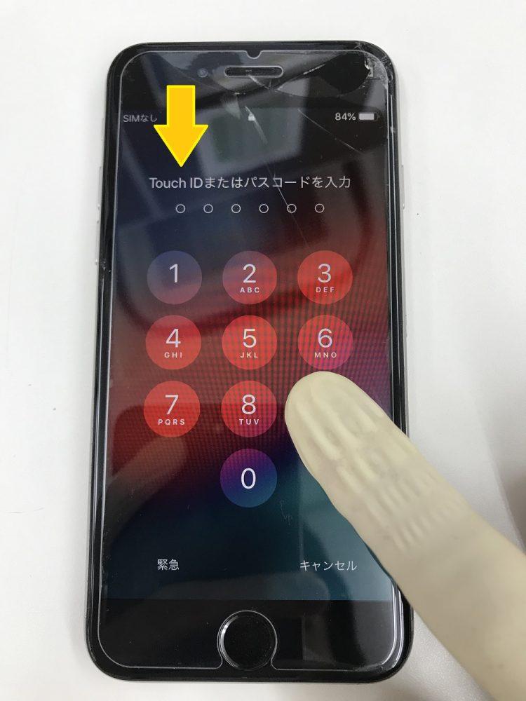 アイフォン6画面 操作不良 画面交換前