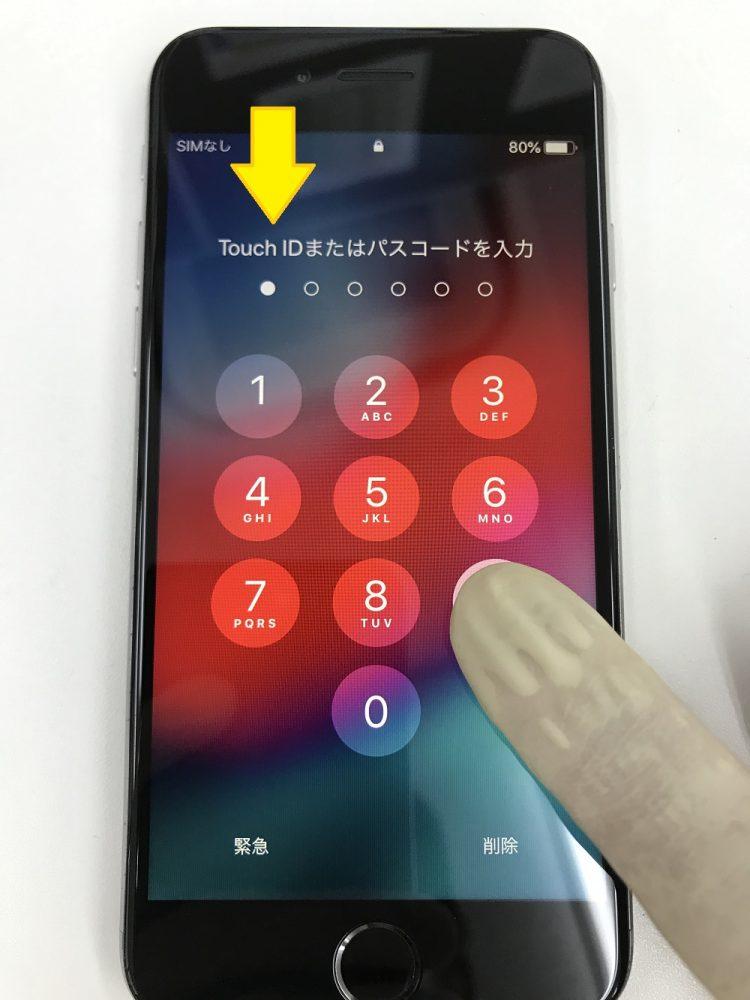 アイフォン6画面 操作不良 画面交換後