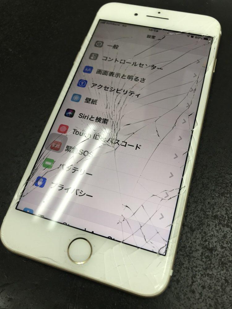 アイフォン7プラス画面交換 交換前