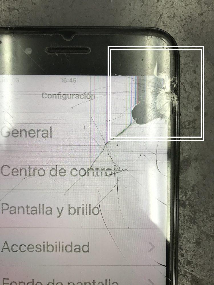 iPhone7Plus画面交換 修理前 アップの写真