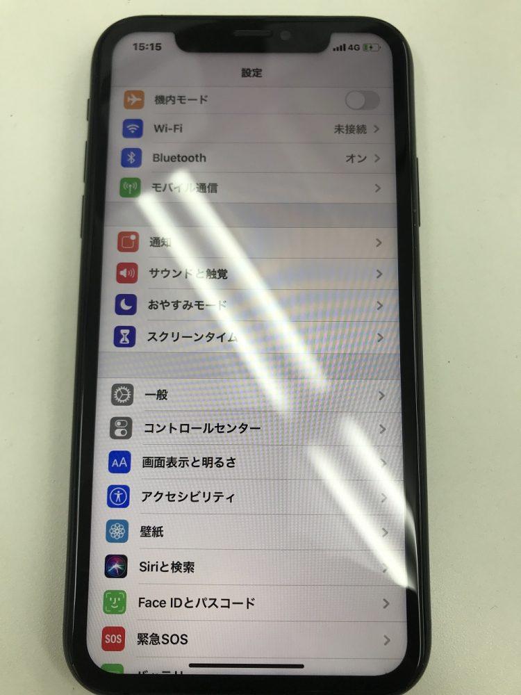 iPhoneXR画面交換修理後