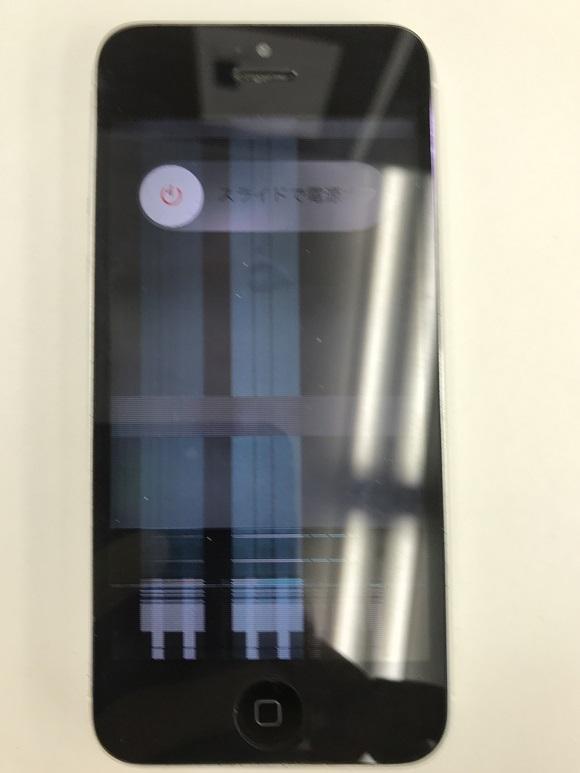 iPhone5液晶画面交換&バッテリー交換修理前
