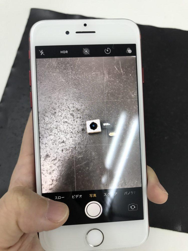 アイフォン7バックカメラ交換 交換後