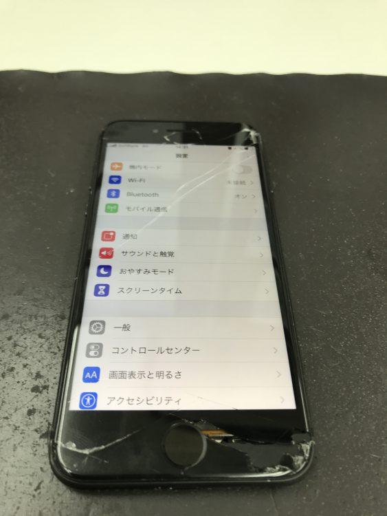 アイフォン8画面交換前