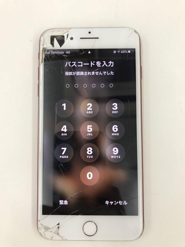 iPhone7Plusフロントパネル交換 交換前