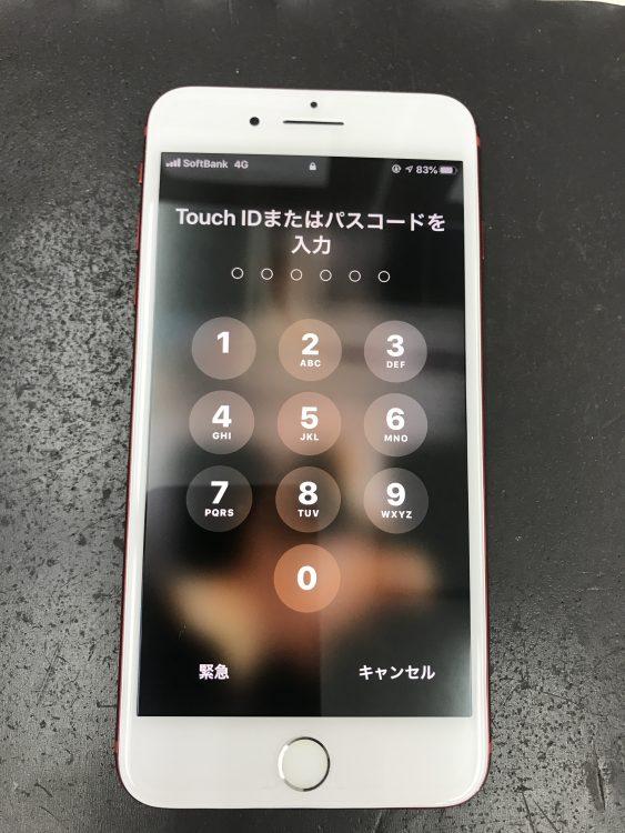iPhone7Plusフロントパネル交換 交換後