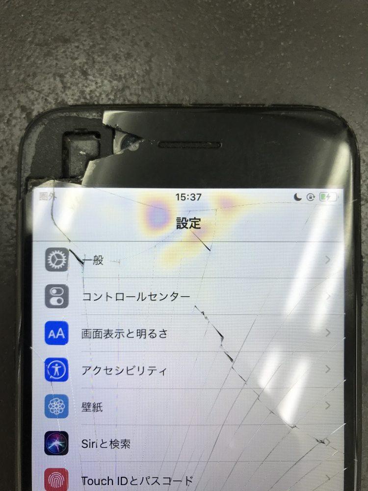 iPhone7画面交換 修理前写真2
