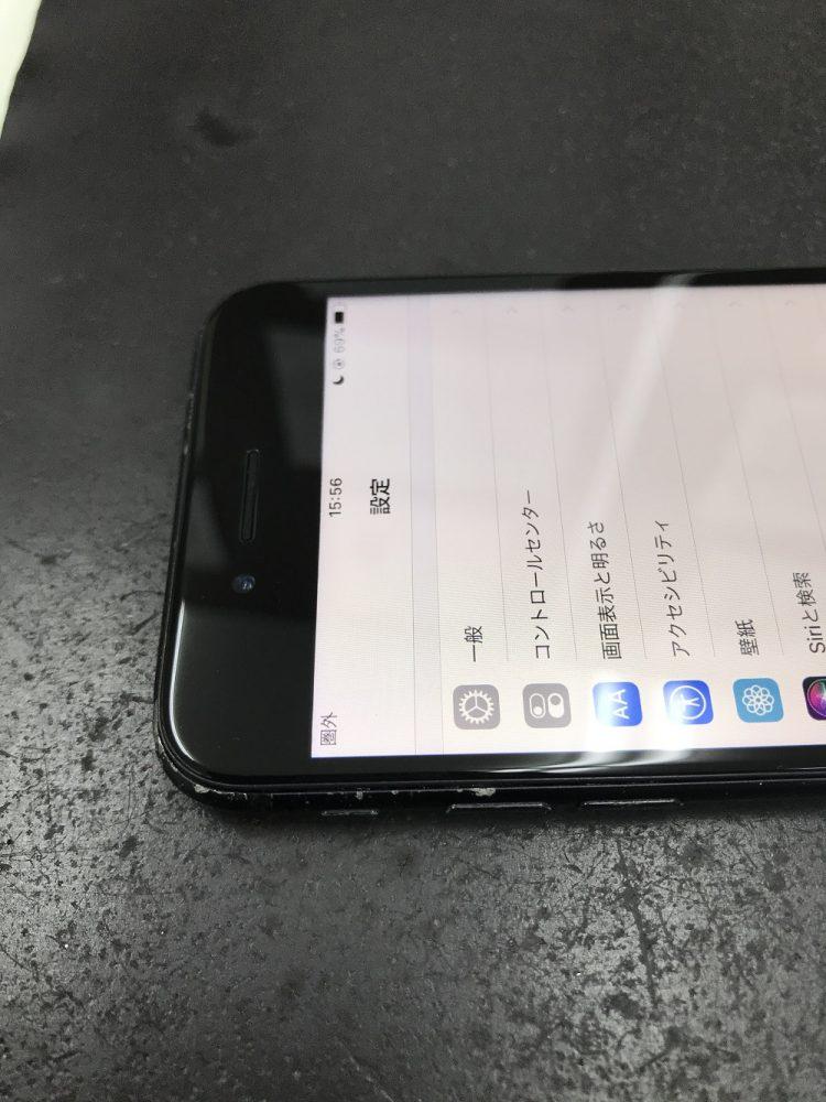 iPhone7画面交換 修理後写真3
