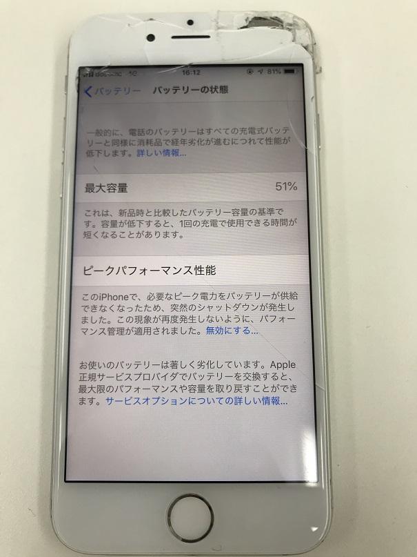 iPhone6ガラス液晶交換バッテリー交換