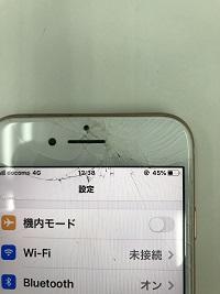 iPhone8画面割れ修理前2