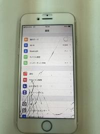 iPhone7ガラス割れ修理前